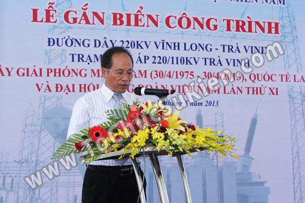 Tổ chức sự kiện Lễ gắn biển công trình Đường dây 220KV - Vĩnh Long - Trà Vinh - Trạm biến áp 220/110KV Trà Vinh - 17