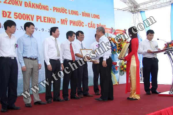 Tổ chức sự kiện Lễ Tổng kết thi đua liên kết ĐZ 220KV220KV Đăk Nông -Phước Long - Bình Long và Phát động thi đua liên kết ĐZ 500KV Pleiku -Mỹ Phước - Cầu Bông - Tập đoàn Điện lực Việt Nam - 23