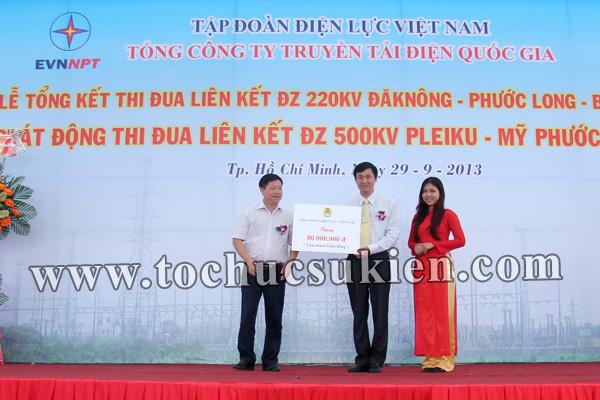 Tổ chức sự kiện Lễ Tổng kết thi đua liên kết ĐZ 220KV220KV Đăk Nông -Phước Long - Bình Long và Phát động thi đua liên kết ĐZ 500KV Pleiku -Mỹ Phước - Cầu Bông - Tập đoàn Điện lực Việt Nam - 26