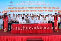 Tổ chức sự kiện Lễ Tổng kết thi đua liên kết ĐZ 220KV220KV Đăk Nông - Phước Long - Bình Long và Phát động thi đua liên kết ĐZ 500KV Pleiku - Mỹ Phước - Cầu Bông - Tập đoàn Điện lực Việt Nam
