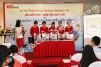 Tổ chức sự kiện Lễ bốc thăm trúng thưởng của Ngân hàng MeKongBank