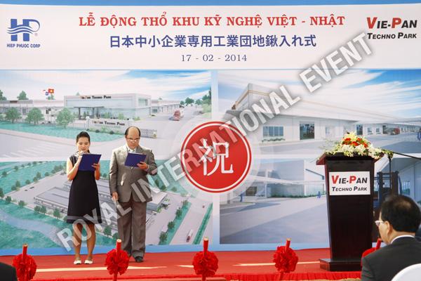 Tổ chức sự kiện Lễ động thổ Khu Kỹ nghệ Việt Nhật - ViePan Techno Park - 16