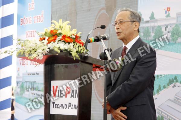 Tổ chức sự kiện Lễ động thổ Khu Kỹ nghệ Việt Nhật - ViePan Techno Park - 17