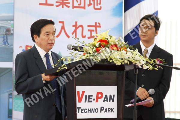 Tổ chức sự kiện Lễ động thổ Khu Kỹ nghệ Việt Nhật - ViePan Techno Park - 22