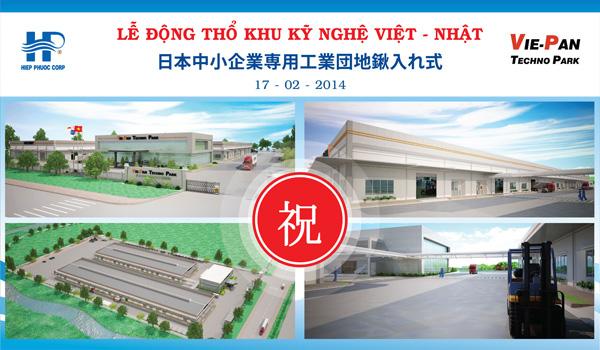 Tổ chức sự kiện Lễ động thổ Khu Kỹ nghệ Việt Nhật - ViePan Techno Park