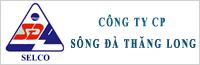 Tổ chức sự kiện: Lễ khởi công xây dựng Trung tâm nhà mẫu - Dự án Trương Đình Hội 2