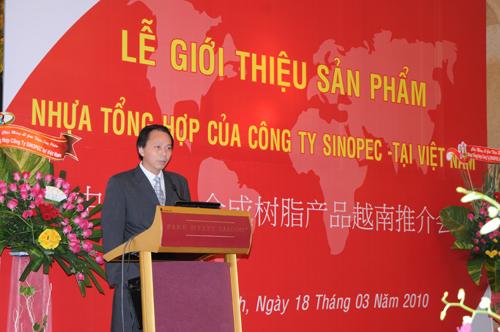 Sự kiện Lễ giới thiệu sản phẩm mới của Cty CPDầu Khí Hóa Chất Trung Quốc SINOPEC - 10