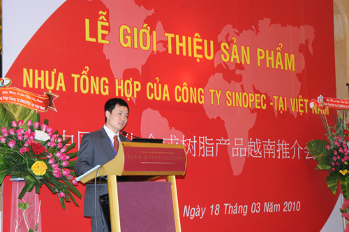 Sự kiện Lễ giới thiệu sản phẩm mới của Cty CPDầu Khí Hóa Chất Trung Quốc SINOPEC - 12