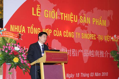 Sự kiện Lễ giới thiệu sản phẩm mới của Cty CPDầu Khí Hóa Chất Trung Quốc SINOPEC - 13