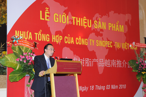 Sự kiện Lễ giới thiệu sản phẩm mới của Cty CPDầu Khí Hóa Chất Trung Quốc SINOPEC - 14