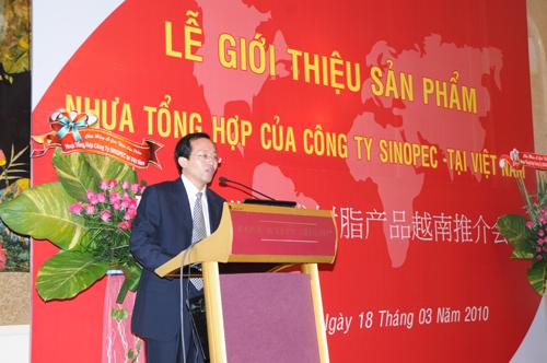 Sự kiện Lễ giới thiệu sản phẩm mới của Cty CPDầu Khí Hóa Chất Trung Quốc SINOPEC - 15