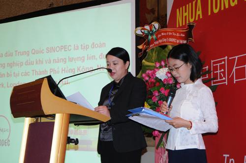 Sự kiện Lễ giới thiệu sản phẩm mới của Cty CPDầu Khí Hóa Chất Trung Quốc SINOPEC - 18