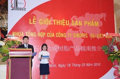 Sự kiện Lễ giới thiệu sản phẩm mới của Cty CPDầu Khí Hóa Chất Trung Quốc SINOPEC - 2