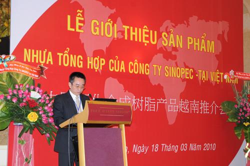 Sự kiện Lễ giới thiệu sản phẩm mới của Cty CPDầu Khí Hóa Chất Trung Quốc SINOPEC - 9